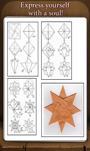 折纸简单的电路