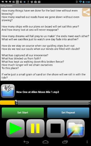玩免費音樂APP|下載词曲作者的助理 app不用錢|硬是要APP
