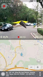 3D Compass Plus (AR,map,more)- screenshot thumbnail