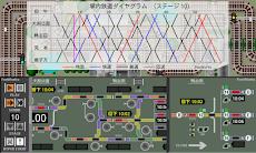掌内鉄道 鴨志田車庫のおすすめ画像3