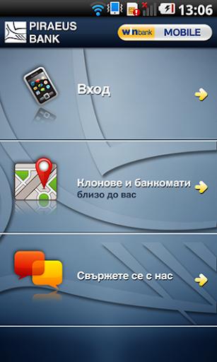 【免費財經App】winbank Mobile Bulgaria-APP點子