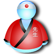JA Sensei Learn Japanese Kanji