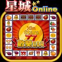 星城Online-歡樂BAR icon