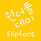 M_Wonderfulday Korean Flipfon icon