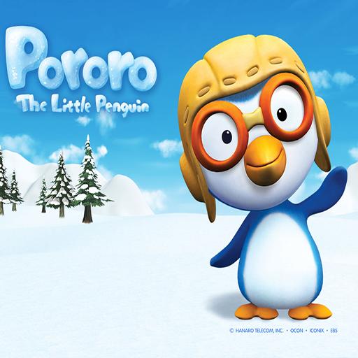 Little penguin Pororo