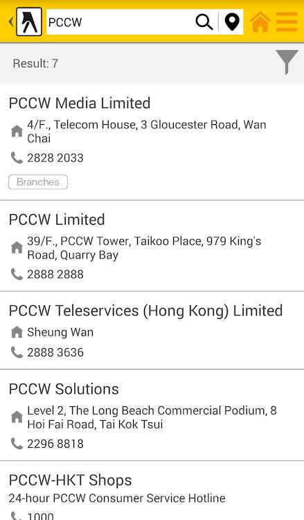 Pccw Commercial Hotline