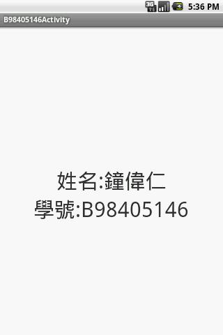 b98405146MindTerm