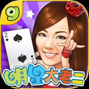 stargame casino online