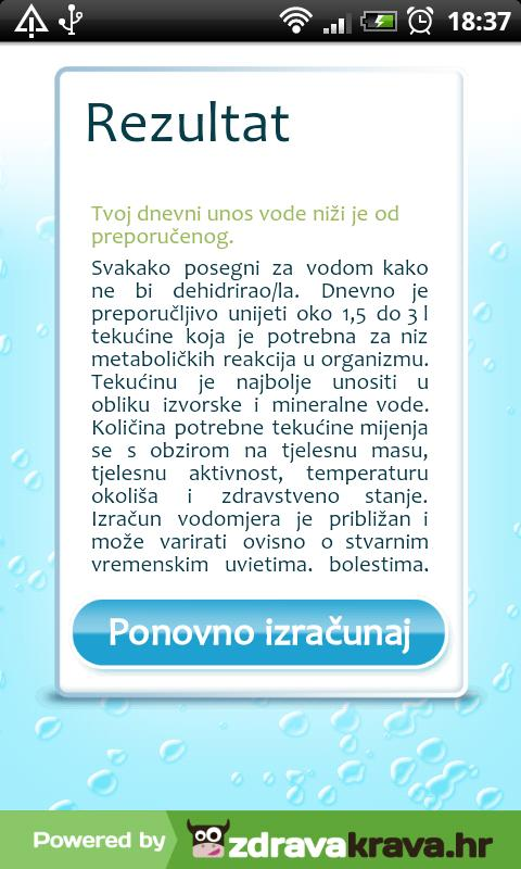 Jana Vodomjer - screenshot