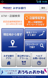 【Xperia TX 專用】WebView for small app 6.1,Android APPS 應用下載 ...
