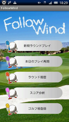 Follow Wind 1.07 Windows u7528 1