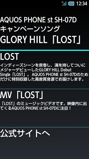 GLORY HILLu300cLOSTu300du3000u30a6u30a3u30b8u30a7u30c3u30c8 1.0 Windows u7528 1