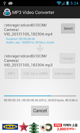 MP3 Video Converter 1.9.51 screenshots 4