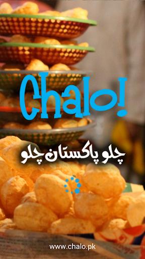 Chalo Navigator - Pakistan