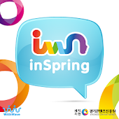 inSpring LED 전광판