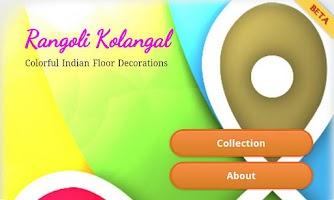 Screenshot of Rangoli Kolangal