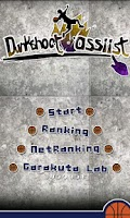 Screenshot of Dunk shot assist