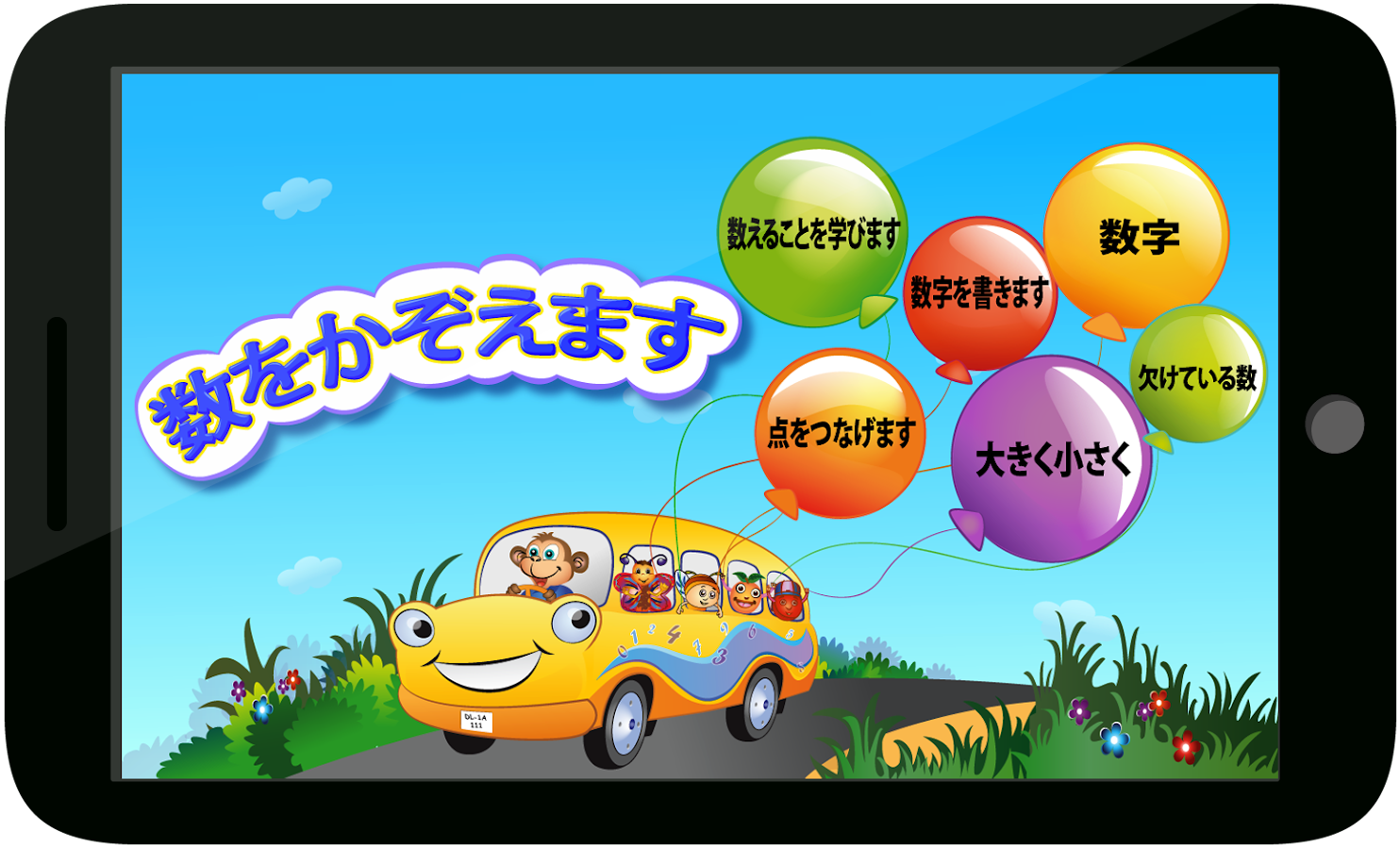 math count numbers android apps 28 images numbers and math free android apps on play sat