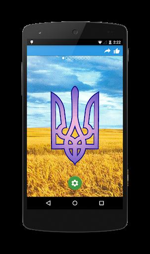 Український герб живi шпалери