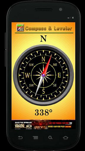 無料工具Appのコンパスと水準器|記事Game