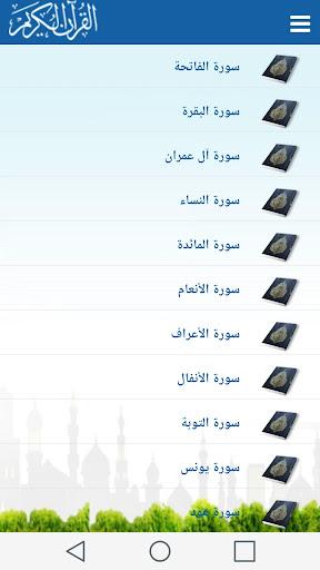 أحمد العجمي
