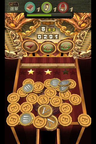 3D Coin Pusher- screenshot