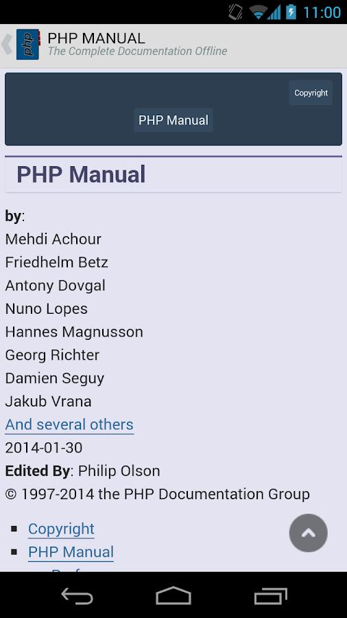 PHP Manual Offline - screenshot