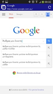 Greek Browser- screenshot thumbnail