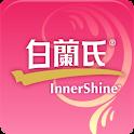 白蘭氏InnerShine HK logo