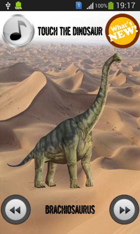 Dinosaur Sounds & Ringtones - screenshot