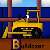 Construction Alphabet for Kids