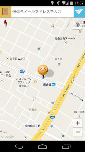 Mappin 1.0.11 Windows u7528 3