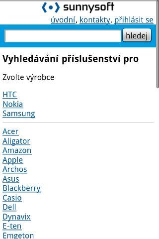 Sunnysoft eShop- screenshot
