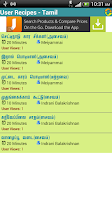 Screenshot of Chettinadu Samayal Premium