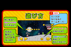 Screenshot of Space de Coins