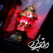 Fanoos Ramadan 1434/2013
