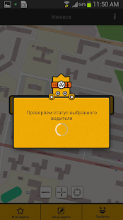 TapTaxi- screenshot thumbnail