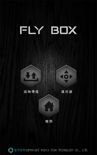 Fly Box遙控器 WiFi版