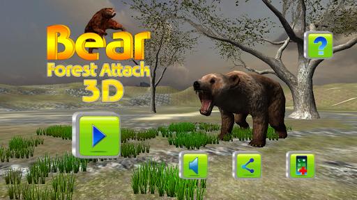 森林熊攻擊