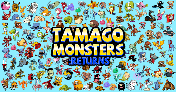 TAMAGO Monsters Returns- screenshot thumbnail