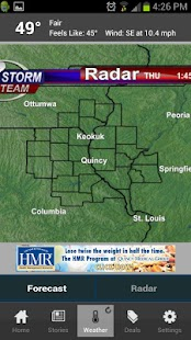 KHQA - screenshot thumbnail