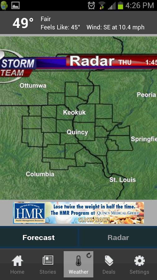 KHQA - screenshot