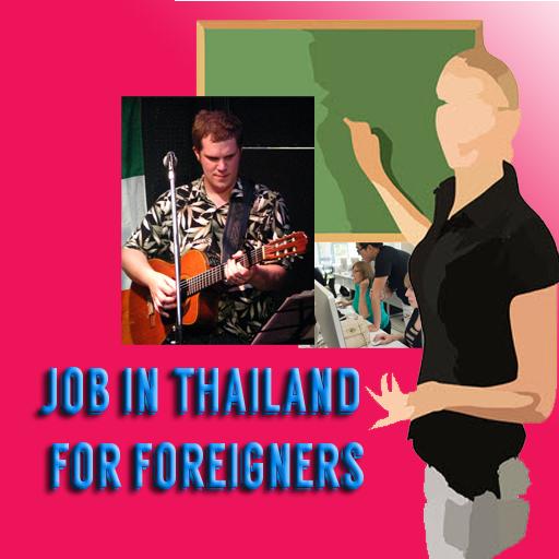 工作在泰國的外國人