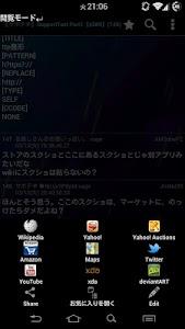SupportText Pro v0.1.15