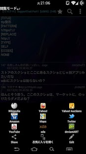 SupportText Pro- screenshot thumbnail