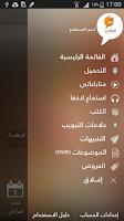 Screenshot of اقرأ لي- كتب وأخبار ومقالات