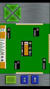 モバイル4人打ち麻雀- screenshot thumbnail