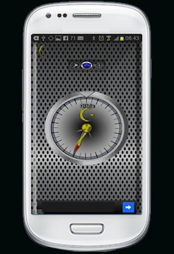 اتجاه القبلة Qibla Compass HD
