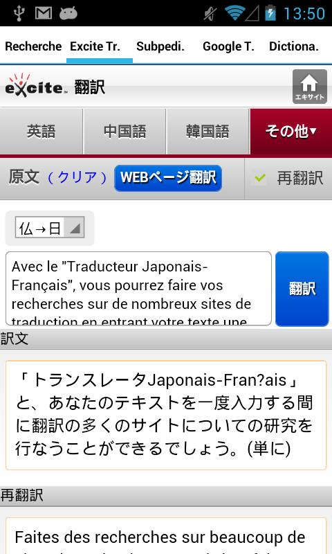 Casino traduction francais