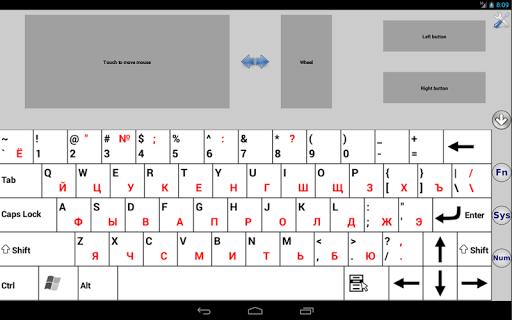 Remote Keyboard 1.0.4 screenshots 3